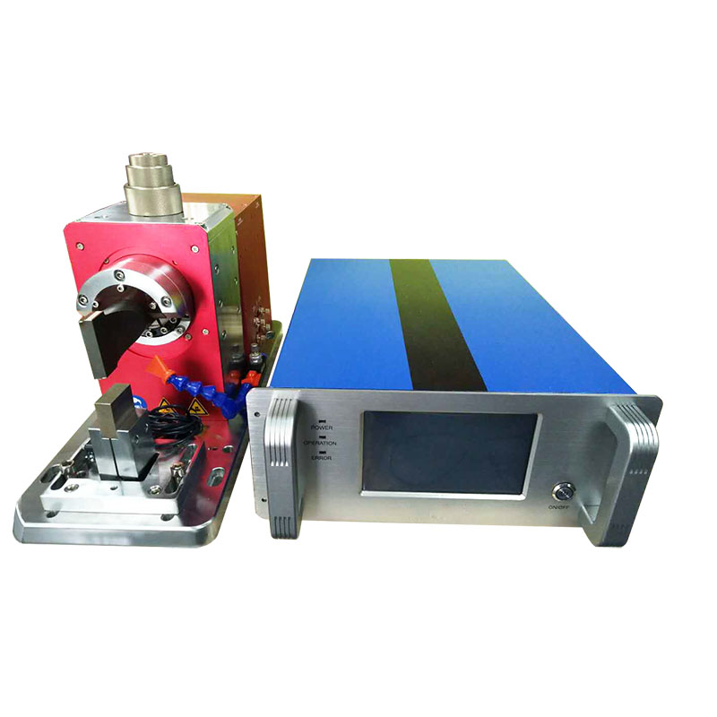 Ultrasonic Welding Equipment